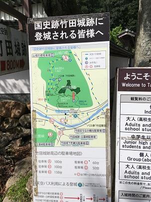 竹田城登山道周辺地図