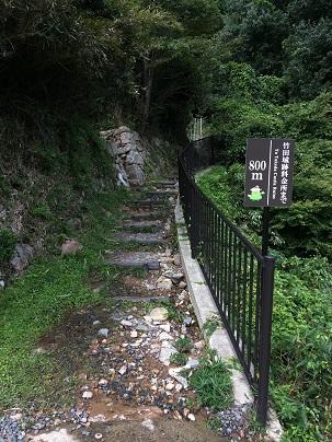 竹田城登山道残り800m付近