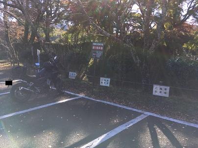 長篠城址史跡保存館第一駐車場に停車するバイク