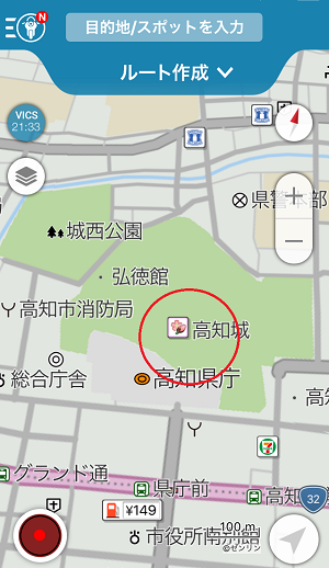 NAVITIME桜情報
