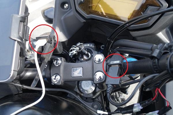 400xにバイク用USB給電ポート取り付けた