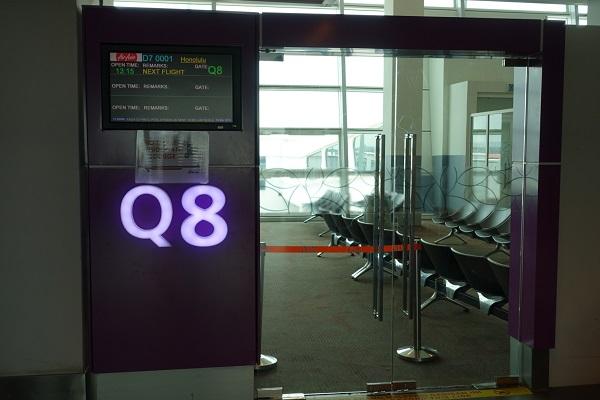 クアラルンプール国際空港2搭乗手前最終チェック