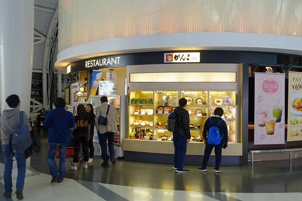 関西国際空港-がんこ