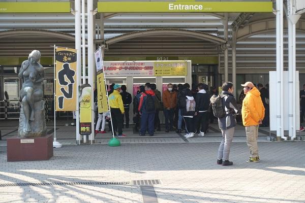 大阪モーターサイクルショー2019チケット売り場