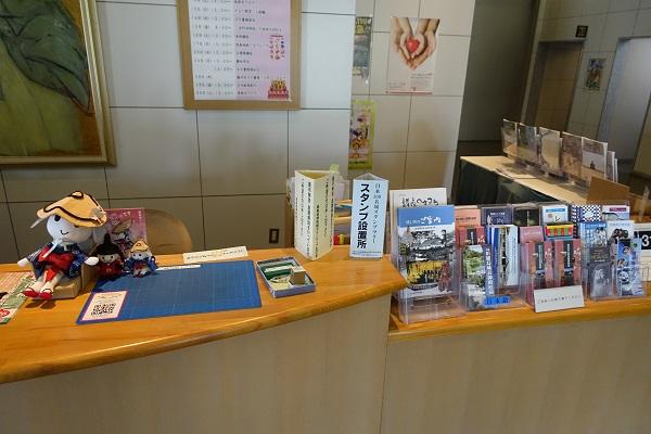 徳島城資料館スタンプ設置場