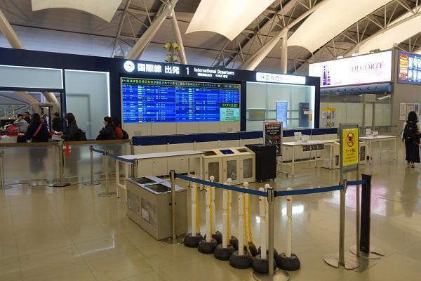 関西国際空港-保安検査場入り口