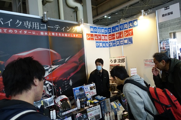 大阪モーターサイクルショー2019コーティング剤実演