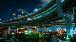 阪神高速ジャンクション夜