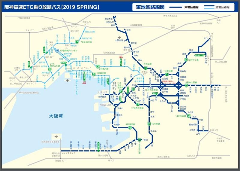 阪神高速乗り放題東地区MAP