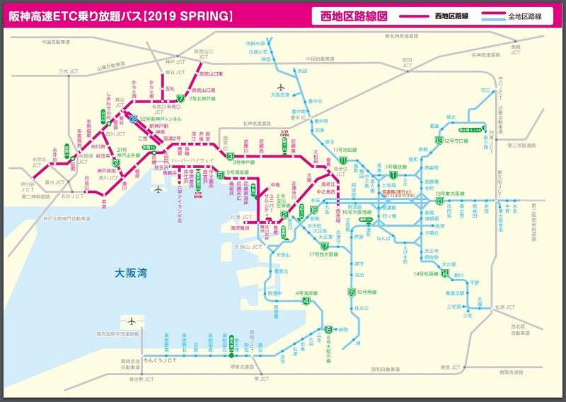 阪神高速乗り放題西地区MAP