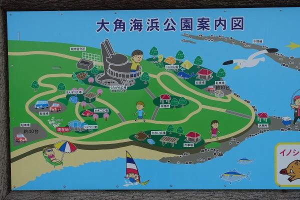 上和田緑地キャンプ場全体図