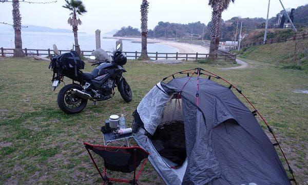 上和田緑地キャンプ場かれい広場砂浜