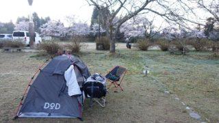 上和田緑地キャンプ場7番サイト