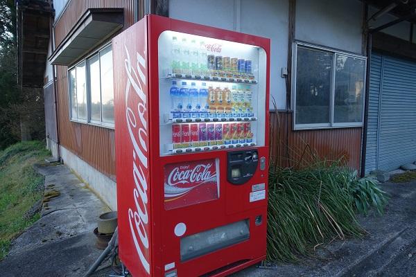 上和田緑地キャンプ場自販機
