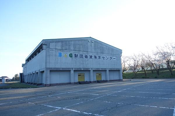 上和田緑地キャンプ場受付外観