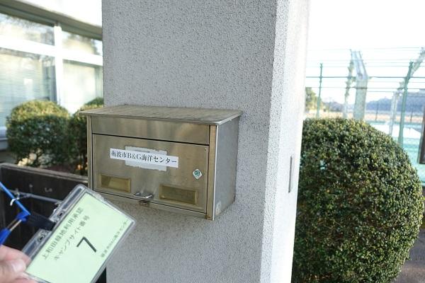 上和田緑地キャンプ場受付早朝チェックアウト