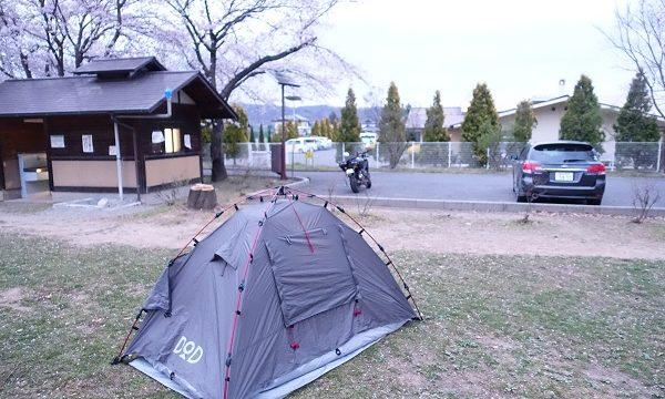 かじかの里公園キャンプ場キャンプ場側駐車場