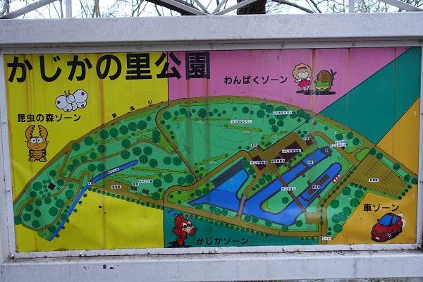 かじかの里公園キャンプ場案内図