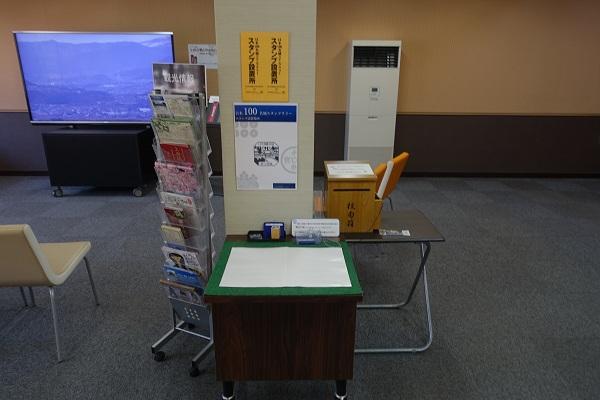 上田城博物館別館