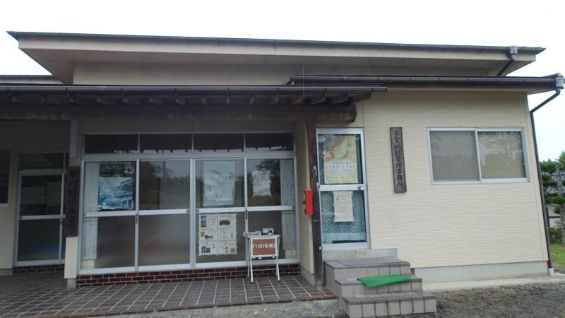 多賀城跡管理事務所(多賀城政庁跡北側)