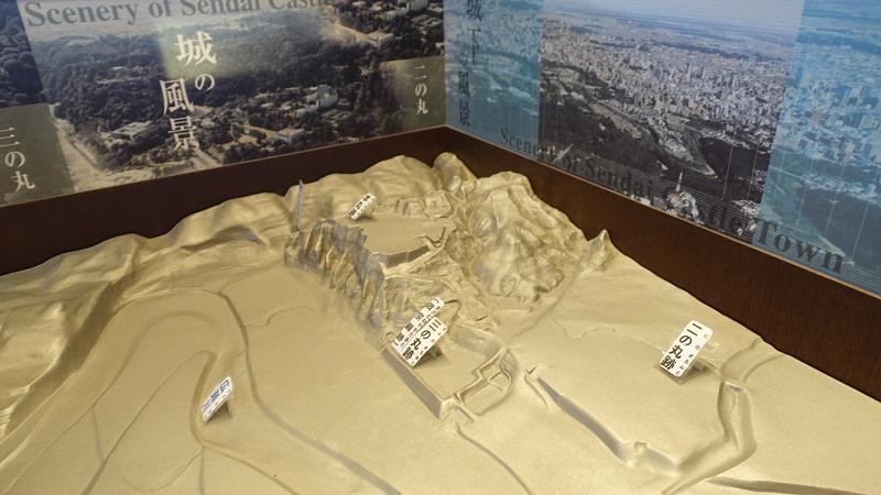 仙台城の地形