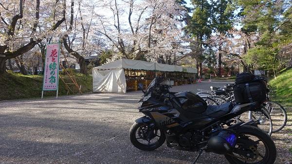 弘前城内駐輪場