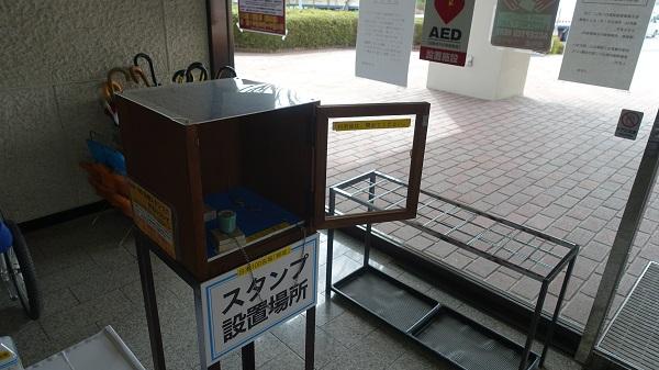 八戸市博物館入り口横