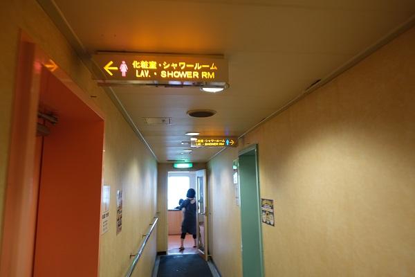 名門大洋フェリーシャワールーム
