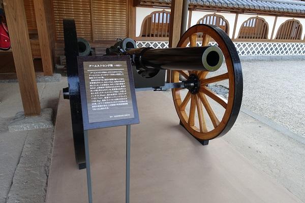 佐賀城アームストロング砲