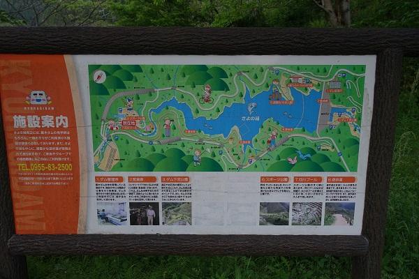 厳木ダムキャンプ場案内図