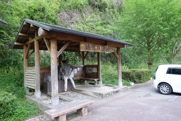 厳木ダムキャンプ場湧き水