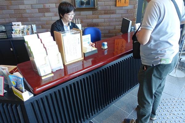 佐賀県立名護屋城博物館スタンプ設置場所