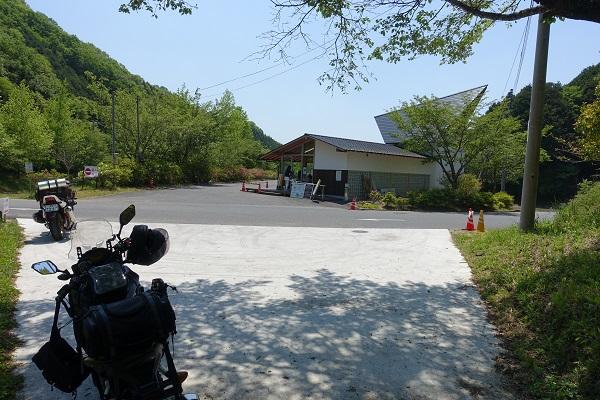 備中松山城駐車場