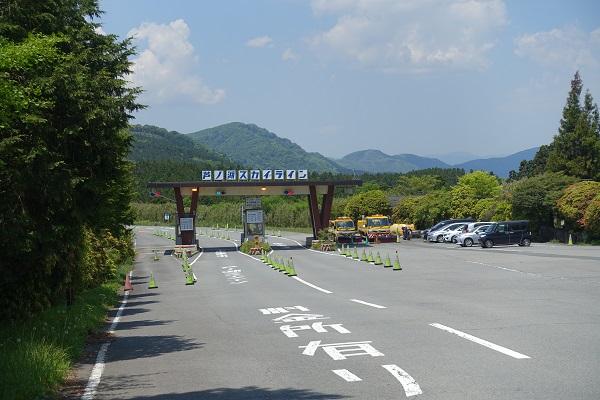芦ノ湖スカイラン入口
