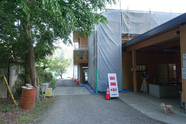 西湖自由キャンプ場入り口