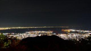 六甲山展望台から神戸の景色
