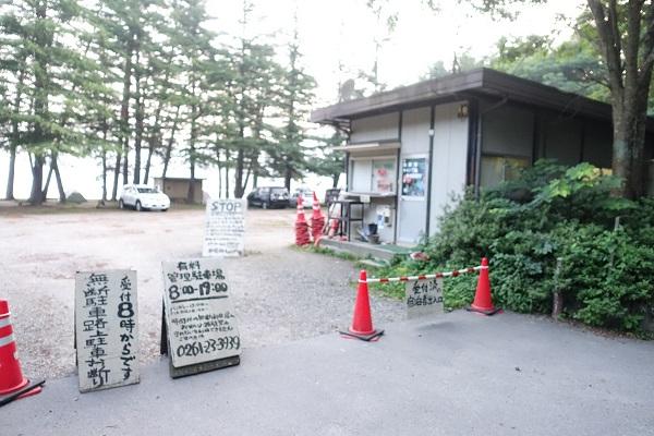 木崎湖キャンプ場受付入口