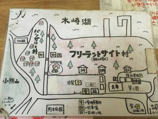 木崎湖キャンプ場MAP