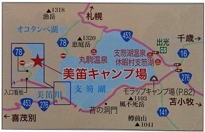 周辺地図 引用元:北海道キャンピングガイド2020 p83