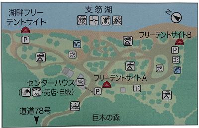 キャンプ場内 引用元:北海道キャンピングガイド2020 p83
