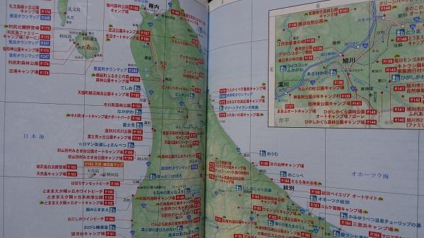 道北エリアマップ 引用元:北海道キャンピングガイド2020 p130~131