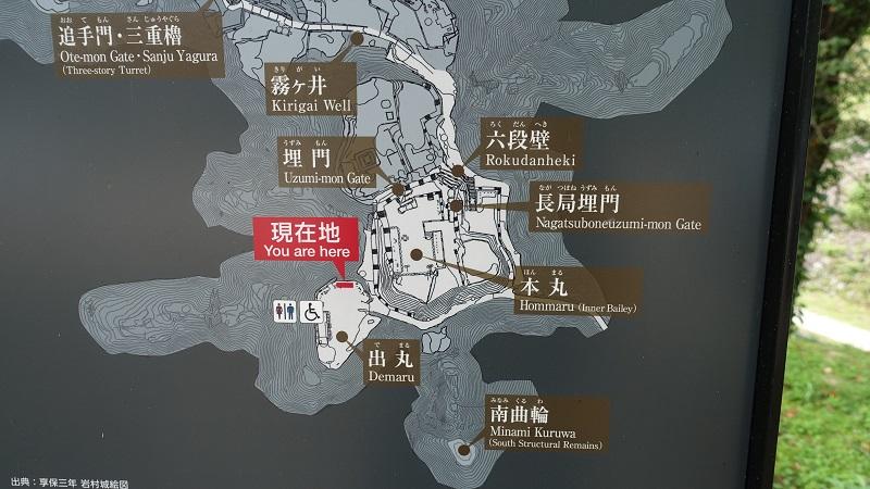 全体MAP(下部)