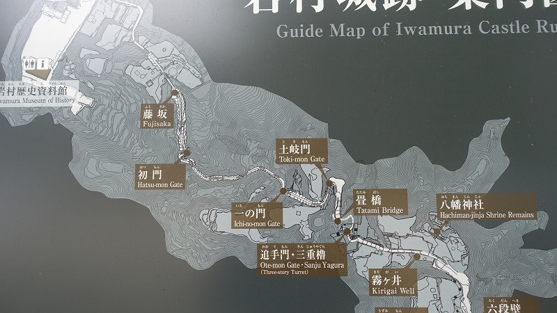 全体MAP(上部)