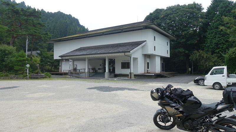 岩村歴史資料館駐車場