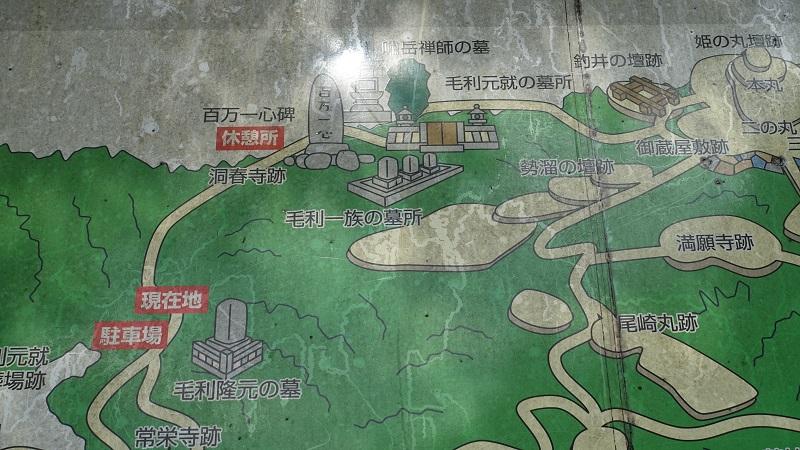 郡山城MAP
