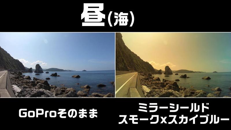昼(海)※GoPro映像から切り抜き