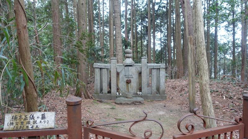 「楠木正儀の墓」五輪塔