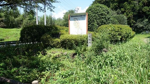 虎韜門の石垣